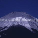 冬の富士山(pho-2013wi-0068)