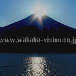 冬の富士山(pho-2013wi-0131)