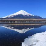 富士山 (2253)
