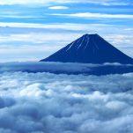 富士山 (263)