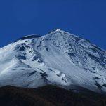 富士山 (1057)